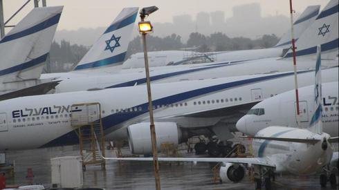 Les Israéliens arrêtent-ils de voyager sur COVID-19?