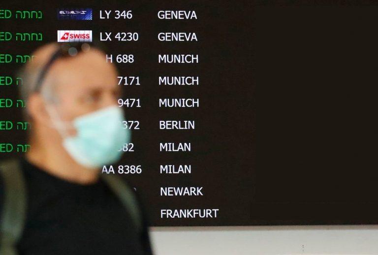 Airlines Reporting Corporation: Accident de vente de billets d'avion