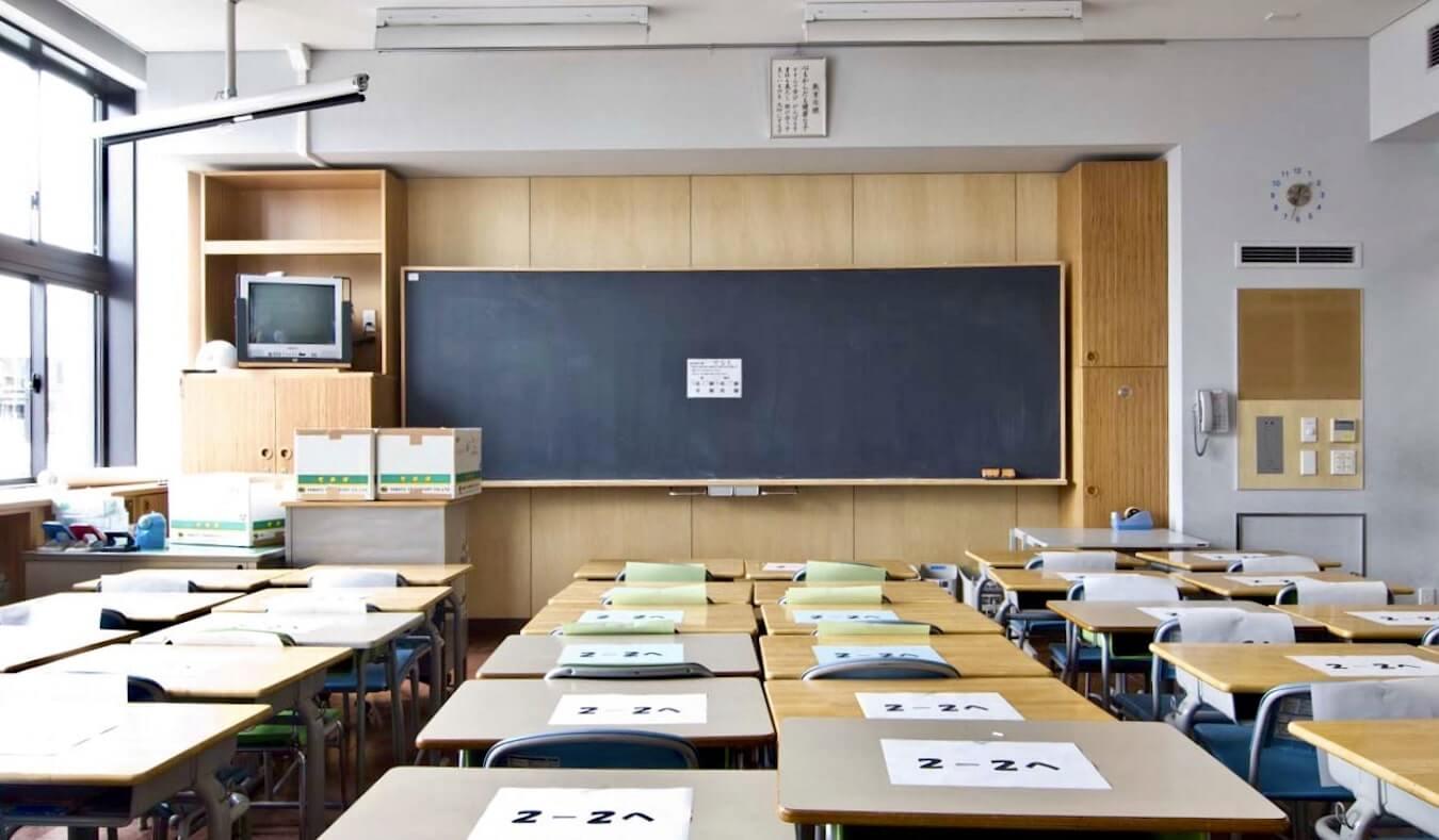 Comment enseigner l'anglais au Japon en 2020