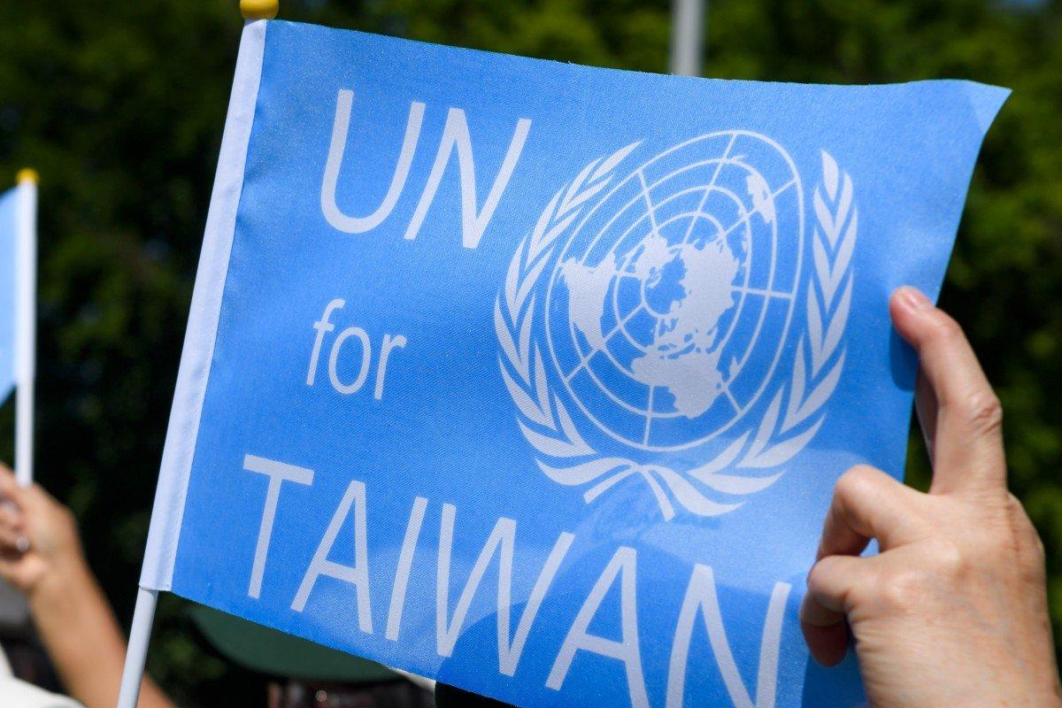 La Chine est livide au sujet du soutien américain à la candidature de Taiwan à l'ONU