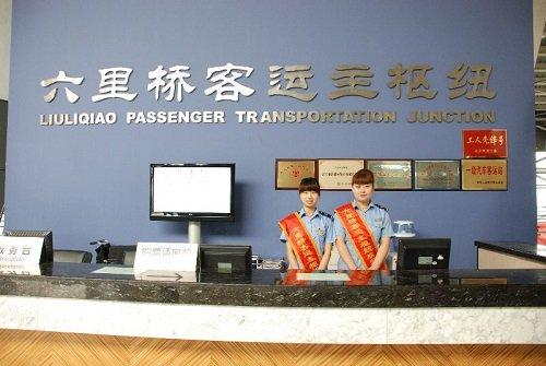 La principale plaque tournante des bus interprovinciaux de Beijing reprend ses activités