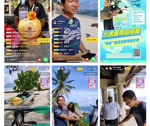 Les Seychelles en vedette sur le site de voyage chinois populaire Mafengwo