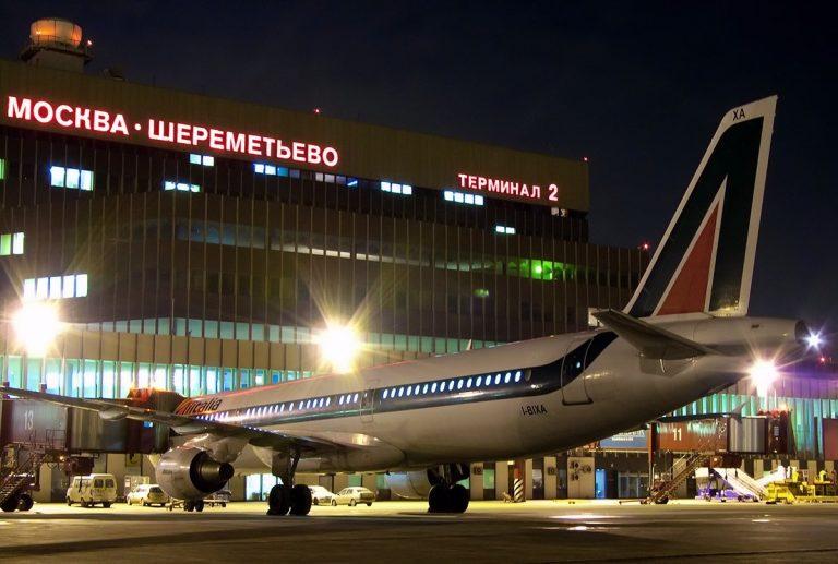 L'aéroport international de Moscou Sheremetyevo annonce une baisse de ses revenus