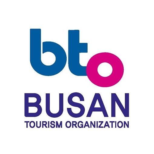 Busan construit une infrastructure MICE solide en tant que ville de congrès internationale