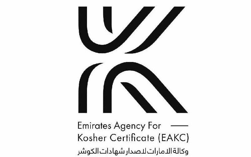 Abu Dhabi Tourism lance un projet de certification casher pour les hôtels