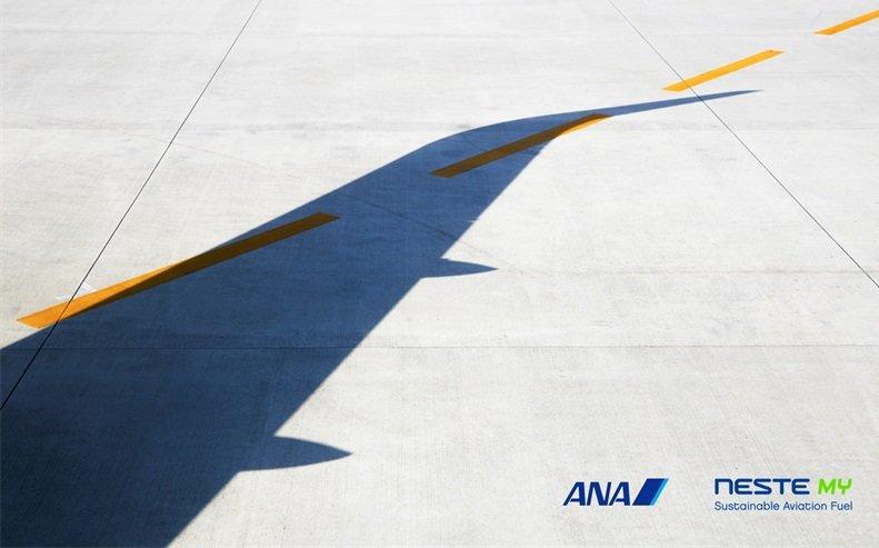 All Nippon Airways deviendra la première compagnie aérienne de carburant durable en Asie