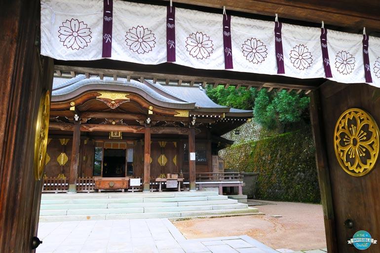 Sanctuaire Sakurayama Hachimangu