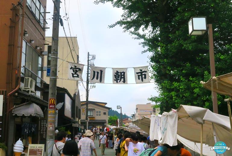 Le marché du matin de Miyagawa est un must pour tout itinéraire de 2 jours à Takayama