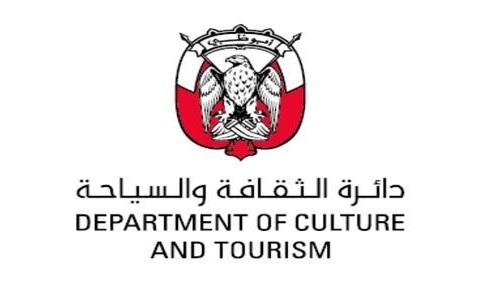 Abu Dhabi signale des signes positifs de reprise pour le secteur du tourisme