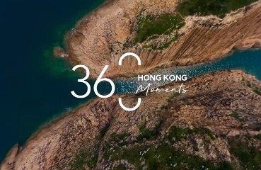 Hong Kong s'ouvre à l'échelle mondiale avec une nouvelle réalité virtuelle 360 °