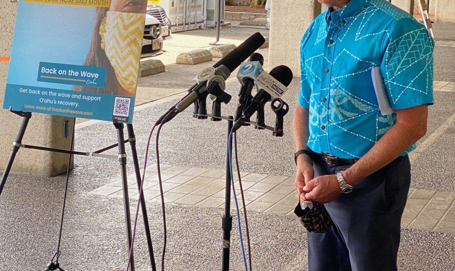 Visiter Hawaï n'est plus possible pour les Américains?