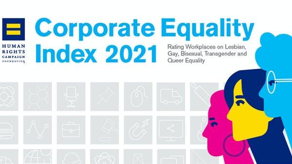L'ARC obtient le meilleur score dans l'indice d'égalité des entreprises 2021 de la Campagne des droits de l'homme