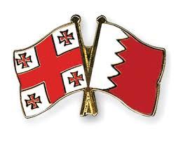 Le manque de respect de l'OMT envers Bahreïn est une violation des conditions éthiques du CCI