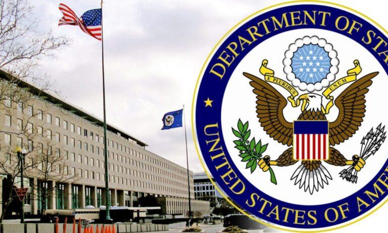 Le département d'État américain a publié une fiche d'information choquante