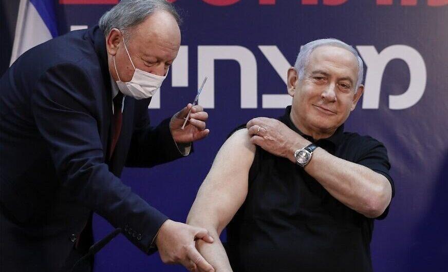 Israël assouplit les restrictions de coronavirus pour les personnes avec un « passeport vaccinal »