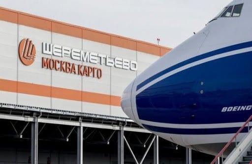 L'aéroport de Moscou Sheremetyevo a traité 327000 tonnes de fret et de courrier en 2020