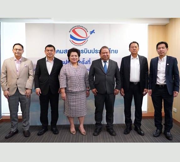 Thai Airlines Association nomme son premier président