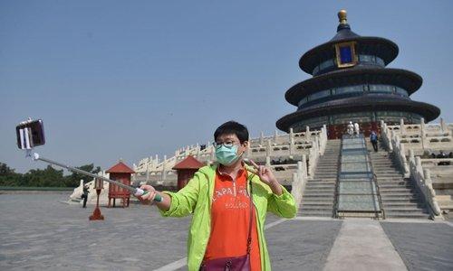 Les revenus des voyages et du tourisme à Pékin ont chuté de 53% en 2020