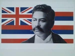 La journée du prince Kuhio fait oublier à la Hawaii Tourism Authority le nombre croissant de COVID-19