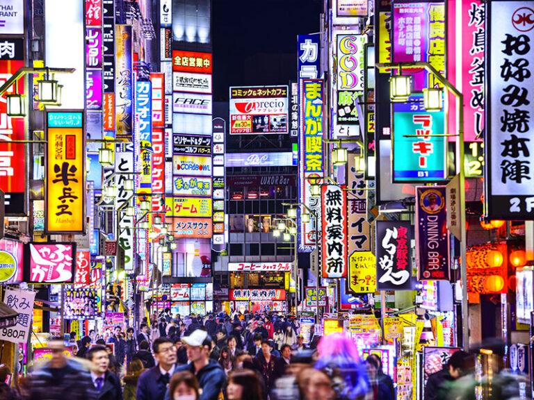 Les bonnes raisons de partir en vacances à Tokyo