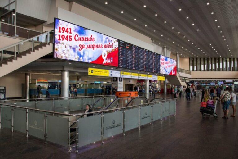 L'aéroport de Sheremetyevo offre des services spéciaux aux survivants de la Seconde Guerre mondiale lors de la célébration du Jour de la Victoire