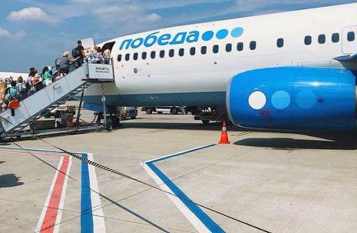 Pobeda Airlines lance un programme de vol à grande échelle depuis l'aéroport Sheremetyevo de Moscou