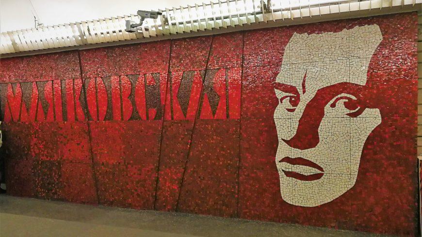 Station de métro Mayakovskaya, l'une des plus belles stations de métro de Saint-Pétersbourg