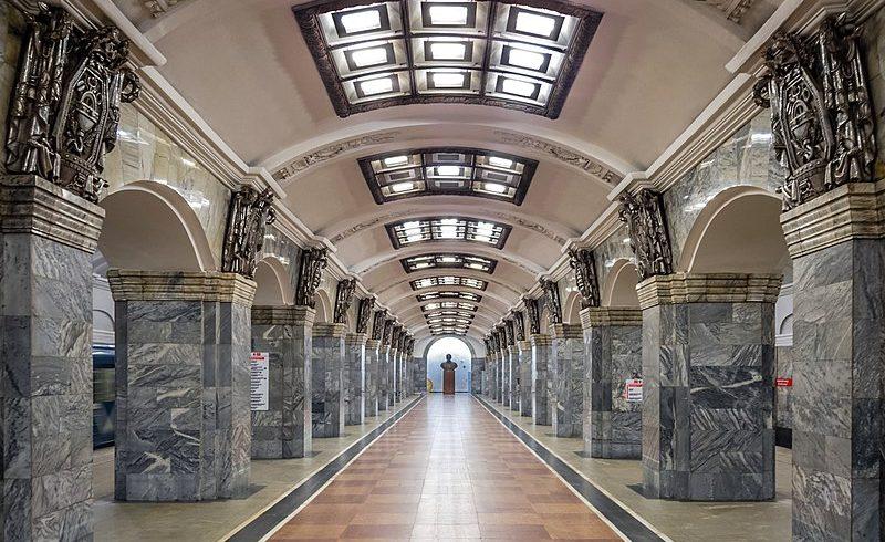 Kirovskiy Zavod, l'une des plus belles stations de métro de Saint-Pétersbourg