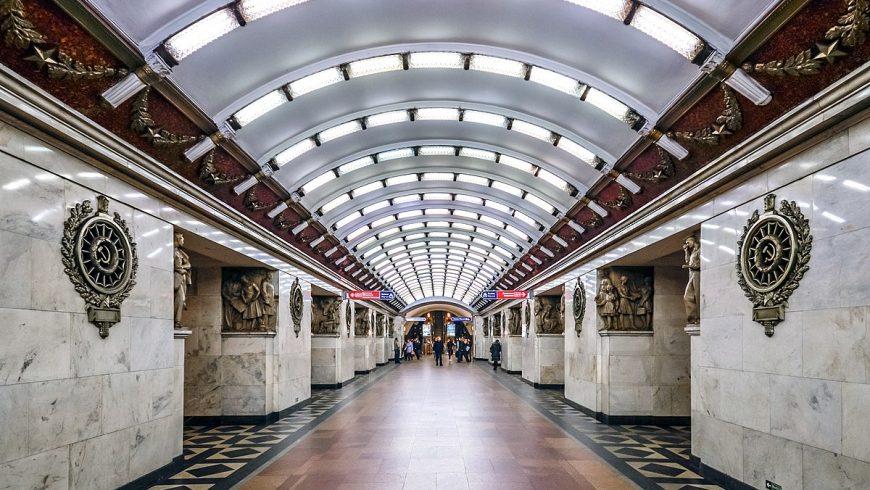 Narvskaya, la dernière des plus belles stations de métro de Saint-Pétersbourg