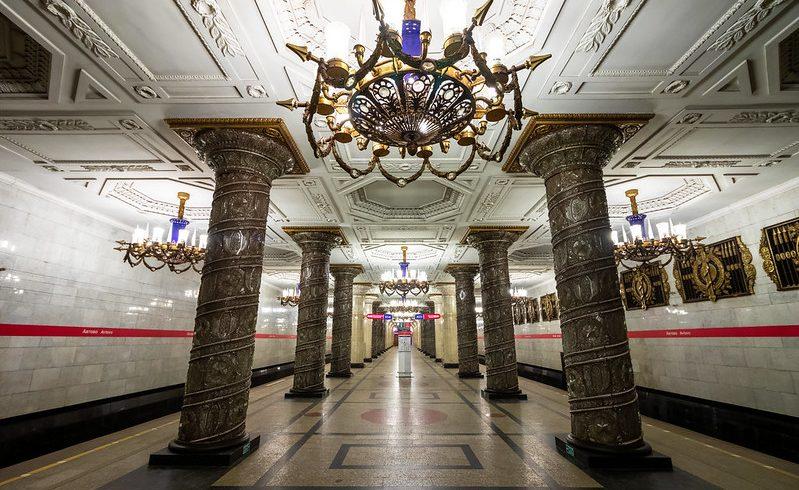 avtovo, la plus belle station de métro de Saint-Pétersbourg