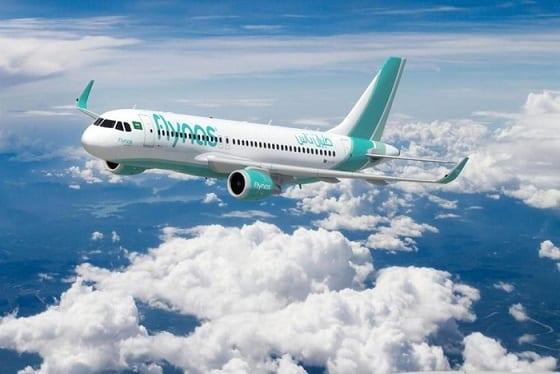Flynas annonce un retard des vols directs entre l'Arabie saoudite et les Seychelles |  ETurboActualités |  Les tendances
