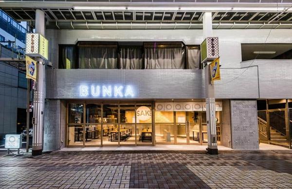 Auberge Bunka