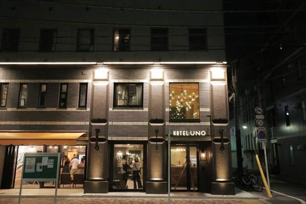 Uno Ueno